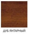 dub-yantarnyj-1